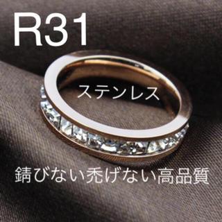 R31 18金加工フルエタニティ 錆びない ステンレス ダイヤ一周 8-18号(リング(指輪))