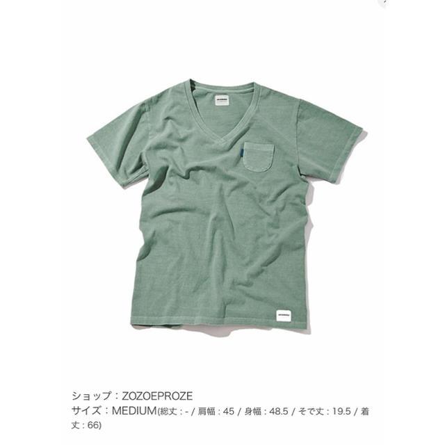 Tシャツ Vネック オーバーサイズ ワンポイント  レディースのトップス(Tシャツ(半袖/袖なし))の商品写真