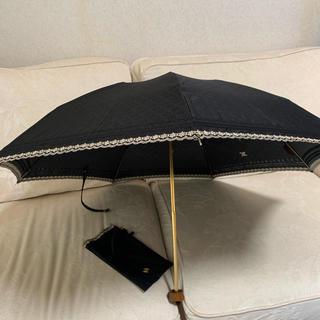セリーヌ(celine)の6/18までセール‼️セリーヌ 折りたたみ傘  折りたたみ日傘  黒 クロ(傘)