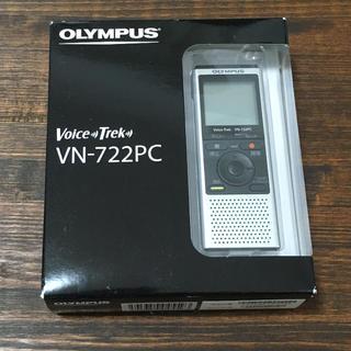 オリンパス(OLYMPUS)の【新品】ICレコーダー OLYMPUSボイスレコーダー(その他)