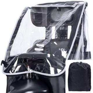 自転車 チャイルドシート レインカバー 後ろ 撥水加工 収納バッグ付。未使用品