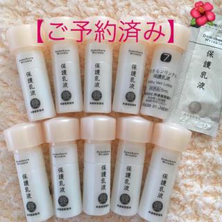 ドモホルンリンクル(ドモホルンリンクル)のドモホルンリンクル  保護乳液  クリーム20(フェイスクリーム)