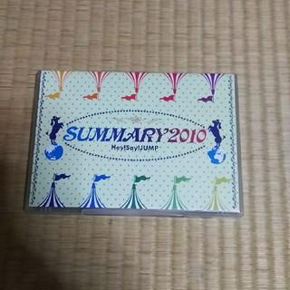 Hey! Say! JUMP - DVD Hey!Say!JUMP SUMMARY 2010