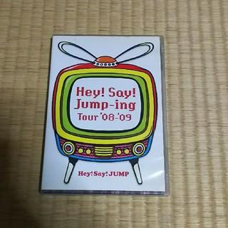 Hey! Say! JUMP - DVD Hey!Say!JUMP Jump-ing Tour 08-09