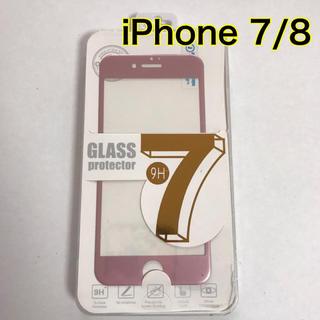 アップル(Apple)のiPhone☆強化ガラスフィルム(保護フィルム)