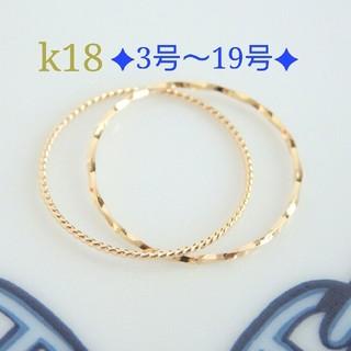 リアーナ様☆専用ページ(リング(指輪))