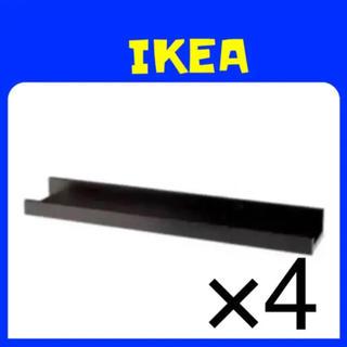 イケア(IKEA)の♢廃番品♢ IKEA RIBBA 飾り棚  ブラック 4つ (棚/ラック/タンス)