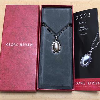 Georg Jensen - ジョージジェンセンGEORG JENSEN  イヤーペンダント2001