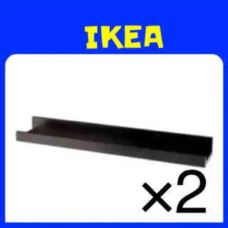 イケア(IKEA)のIKEA RIBBA 飾り棚  ブラック 2つセット(棚/ラック/タンス)