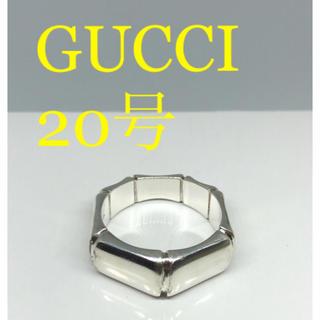 グッチ(Gucci)の[希少サイズ美品]GUCCI 指輪 リング 20号(リング(指輪))