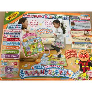 バンダイ(BANDAI)のアンパンマン おもちゃ(知育玩具)