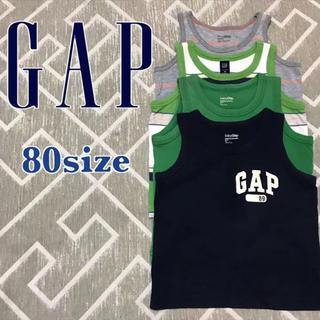 ベビーギャップ(babyGAP)のbabyGap/タンクトップ 4枚組 80size(タンクトップ/キャミソール)