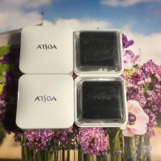 アルソア(ARSOA)のアルソア クイーンシルバー 20g  2個 (洗顔料)