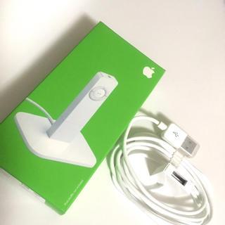 アップル(Apple)のiPod shuffle Dock(ポータブルプレーヤー)