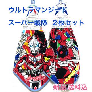 バンダイ(BANDAI)の新品 スーパー戦隊シリーズ ウルトラマンジード ループタオル 2枚セット 送料込(その他)