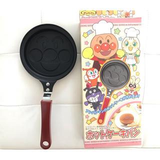 バンダイ(BANDAI)のアンパンマン ホットケーキ フライパン ホットケーキパン(鍋/フライパン)