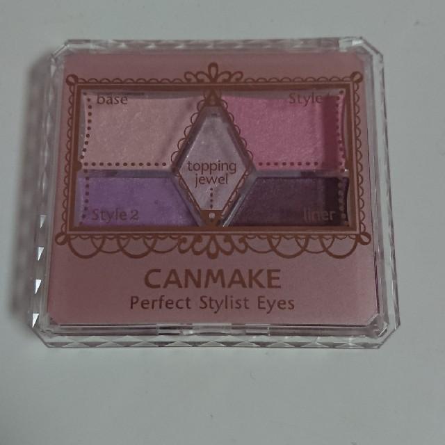 CANMAKE(キャンメイク)のキャンメイクアイシャドウ コスメ/美容のベースメイク/化粧品(アイシャドウ)の商品写真