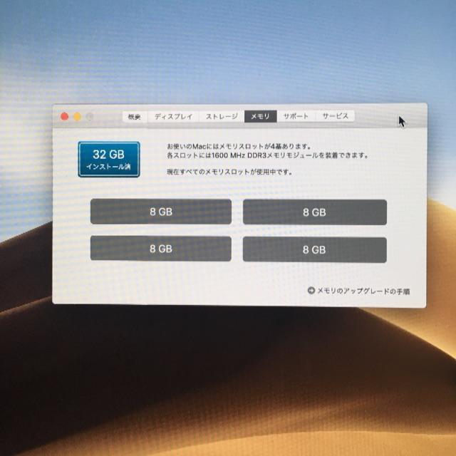 Mac (Apple)(マック)の2014 iMac 5k Retina 27インチ 32GB スマホ/家電/カメラのPC/タブレット(デスクトップ型PC)の商品写真