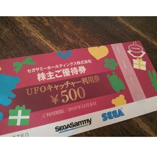 セガ(SEGA)のセガサミー UFOキャッチャー 利用券(遊園地/テーマパーク)