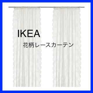 イケア(IKEA)のIKEA ALVINE SPETS レースカーテン(レースカーテン)