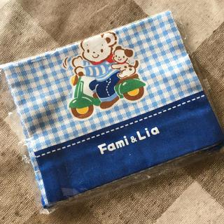 ファミリア(familiar)の新品タグ付き familiar ファミリア 男の子 巾着(ランチボックス巾着)