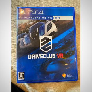 プレイステーションヴィーアール(PlayStation VR)のdriveclubvr psvrソフト(家庭用ゲームソフト)