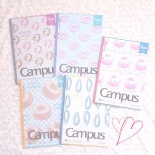 コクヨ(コクヨ)のミスドCampusノート5種類セットB(ノート/メモ帳/ふせん)