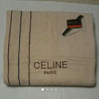 celine - セリーヌ タオルケット