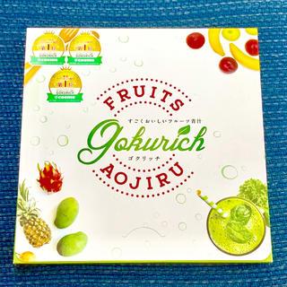 FABIUS - ゴクリッチ GOKURICH フルーツ青汁 30包 新品 未開封品