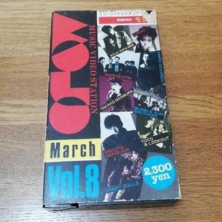 MOJO Vol. 8(VHSビデオテープ)(その他)