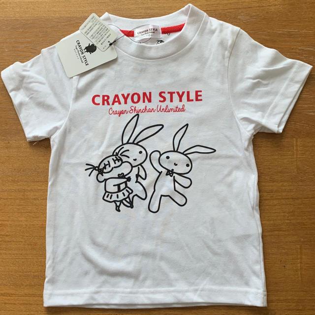 しまむら(シマムラ)のTシャツ  クレヨンスタイル    110 キッズ/ベビー/マタニティのキッズ服 女の子用(90cm~)(Tシャツ/カットソー)の商品写真