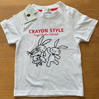 しまむら - Tシャツ  クレヨンスタイル    110
