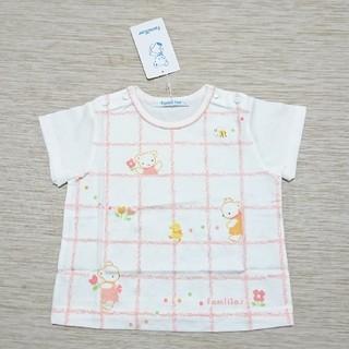 ファミリア(familiar)の新品タグ付き ファミリア Tシャツ 70(Tシャツ)