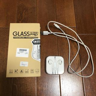 アップル(Apple)のiPhoneX ガラス保護フィルム / イヤホン / アイフォン 充電コード(保護フィルム)