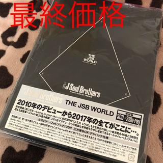 サンダイメジェイソウルブラザーズ(三代目 J Soul Brothers)の❤️三代目ブルーレイ初回限定盤❤️新品同様!最終お値下げしました!本日限定(ミュージック)