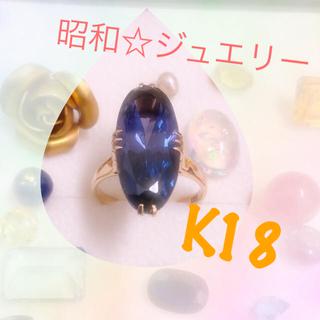 アンティーク★昭和ジュエリー★指輪★パープル★(リング(指輪))