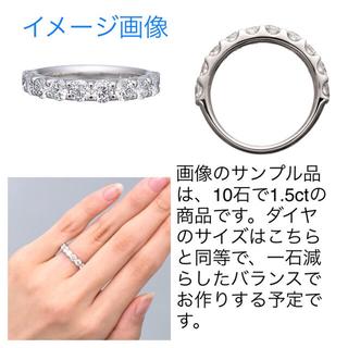 うんべ様専用♡ハーフエタニティ リング(リング(指輪))