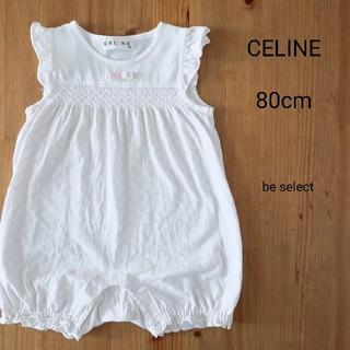 [CELINE/80cm]ピンクのセリーヌ柄ロンパース