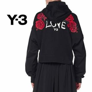 ワイスリー(Y-3)のY-3 W YOHJI LOVE HOODIE Y-3 パーカー(パーカー)