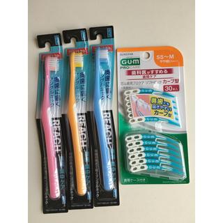 サンスター(SUNSTAR)のGUM ガム ソフトピック・歯ブラシ セット(歯ブラシ/デンタルフロス)