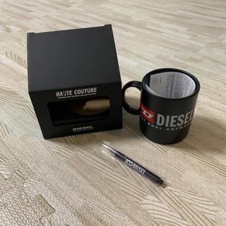 ディーゼル(DIESEL)のディーゼル マグカップ ペン(グラス/カップ)