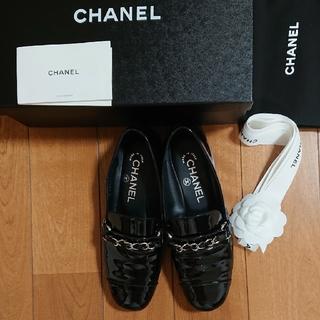 シャネル(CHANEL)のシャネルシューズ(ローファー/革靴)