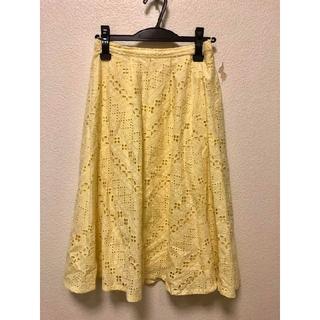チェスティ(Chesty)のl'armoire de luxe カットワークレース 総レース スカート 黄色(ひざ丈スカート)