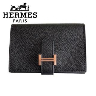 エルメス(Hermes)の【新品】 HERMES エルメス べアン カードケース 黒 ピンクゴールド金具(名刺入れ/定期入れ)