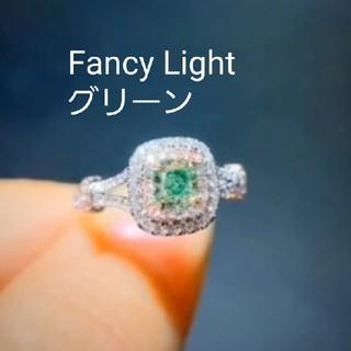 ♡Fancy Lightグリーンダイヤモンドリング(リング(指輪))
