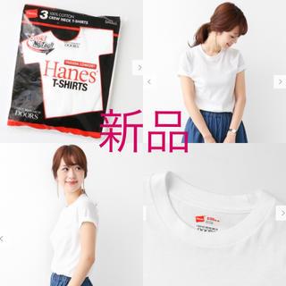 ドアーズ(DOORS / URBAN RESEARCH)の新品未使用 Hanes×doors 3パックT(Tシャツ(半袖/袖なし))
