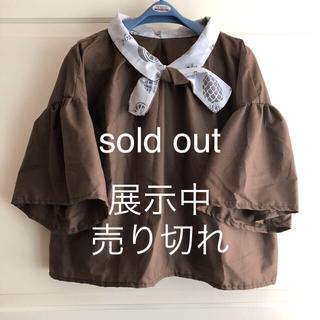 リボントップス。sold out 展示中(シャツ/ブラウス(半袖/袖なし))