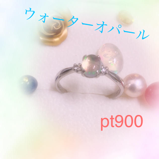 ウォーターオパール◇シンプル リング◇ダイヤモンド付き◇指輪(リング(指輪))