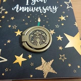 スターバックスコーヒー(Starbucks Coffee)の値下げ不可 ラスト1点 スターバックス 限定 バンカーリング スマホリング(その他)
