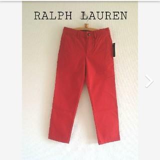 ポロラルフローレン(POLO RALPH LAUREN)のRALPH LAUREN チノパン 8Y 140㎝(パンツ/スパッツ)